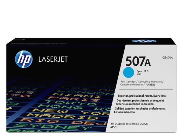 HP консумативи » Тонер касети и тонери за цветни лазерни принтери