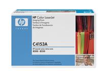 Тонер касети и тонери за цветни лазерни принтери » Барабан HP за 8500/8550 (50K)