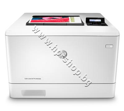W1Y44A Принтер HP Color LaserJet Pro M454dn