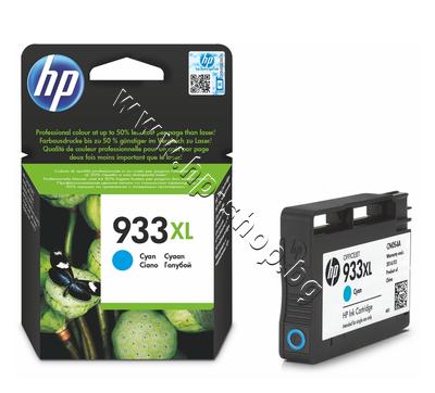 CN054AE Мастило HP 933XL, Cyan