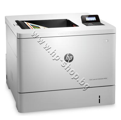 B5L23A Принтер HP Color LaserJet Enterprise M552dn