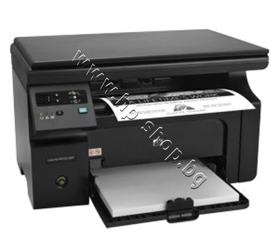 CE847A Принтер HP LaserJet Pro M1132 mfp
