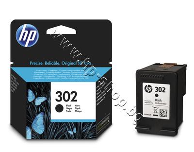F6U66AE Касета HP 302, Black