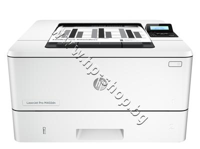 C5F94A Принтер HP LaserJet Pro M402dn