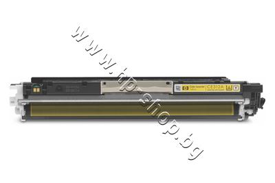 CE312A Тонер HP 126A за CP1025/M175/M275, Yellow (1K)