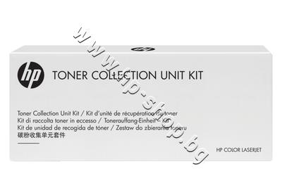 B5L37A Консуматив HP B5L37A Color LaserJet Toner Collection Unit