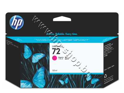 C9372A Мастило HP 72, Magenta (130 ml)