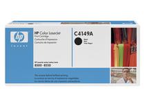 Тонер касети и тонери за цветни лазерни принтери » Тонер HP за 8500/8550, Black (17K)