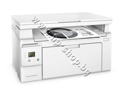 G3Q57A Принтер HP LaserJet Pro M130a mfp
