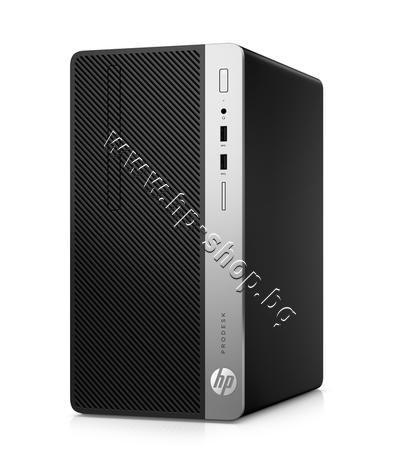 4NU48EA Компютър HP ProDesk 400 G5 MT 4NU48EA