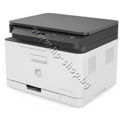 4ZB96A Принтер HP Color Laser 178nw mfp