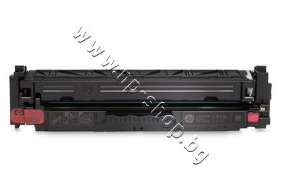 CF413A Тонер HP 410A за M377/M452/M477, Magenta (2.3K)