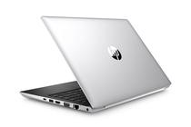 Лаптопи и преносими компютри » Лаптоп HP ProBook 430 G5 3VJ36ES