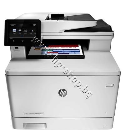 M5H23A Принтер HP Color LaserJet Pro M377dw mfp