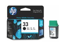 Мастила и глави за мастиленоструйни принтери » Касета HP 33, Black