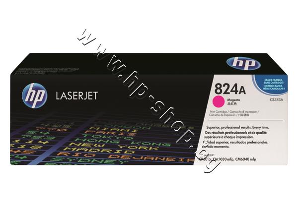 Изображения и снимки за Тонер HP 824A за CP6015/CM6030 ...