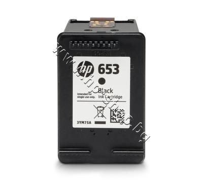 3YM75AE Касета HP 653, Black