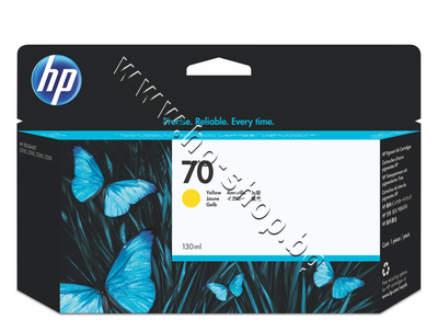 C9454A Мастило HP 70, Yellow (130 ml)