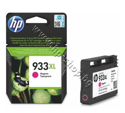 CN055AE Мастило HP 933XL, Magenta