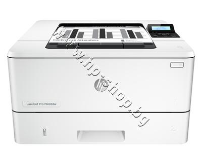 C5F95A Принтер HP LaserJet Pro M402dw