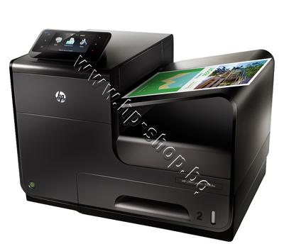 CV037A Принтер HP OfficeJet Pro X551dw