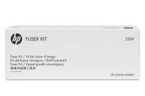 Консумативи с дълъг живот » Консуматив HP CE978A Color LaserJet Fuser Kit, 220V