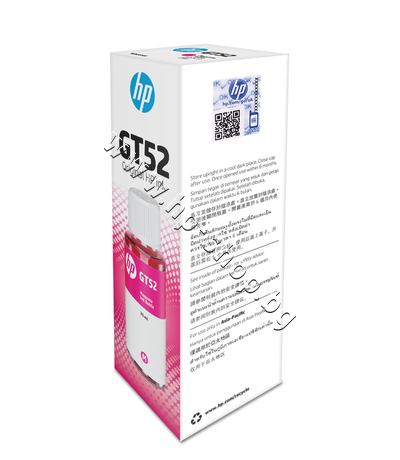 M0H55AE Мастило HP GT52, Magenta