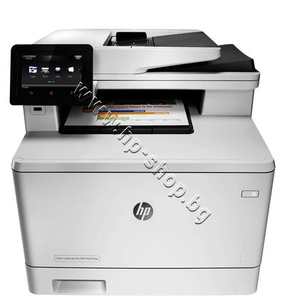 CF377A Принтер HP Color LaserJet Pro M477fnw mfp