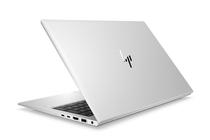 Лаптопи и преносими компютри » Лаптоп HP EliteBook 850 G8 2Y2R6EA