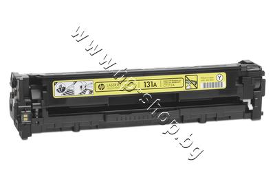 CF212A Тонер HP 131A за M251/M276, Yellow (1.8K)