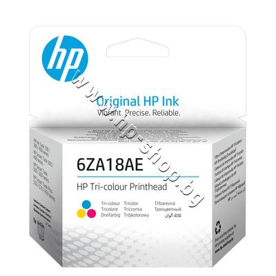6ZA18AE Глава HP GT 6ZA18AE, Tri-color