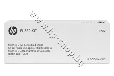 CE506A Консуматив HP CE506A Color LaserJet Fuser Kit, 220V