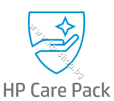 UK190E HP 3 Year Return for Repair Hardware Support for Notebooks