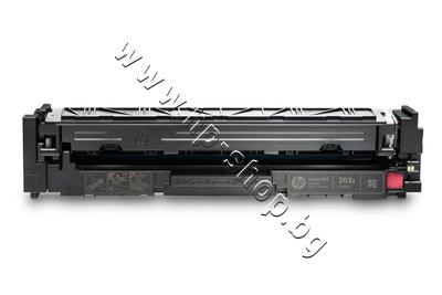 CF543A Тонер HP 203A за M254/M280/M281, Magenta (1.3K)