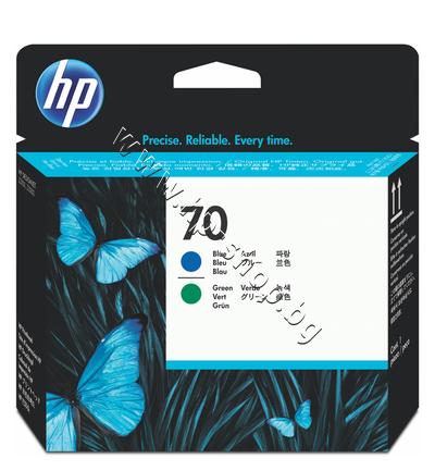 C9408A Глава HP 70, Blue + Green