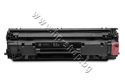 CF283A Тонер HP 83A за M125/M127/M201/M225 (1.5K)