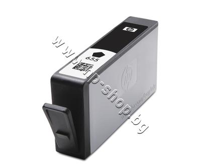 CZ109AE Мастило HP 655, Black