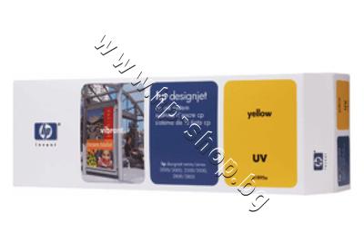 C1895A Комплект за DJ CP UV, Yellow (410 ml)