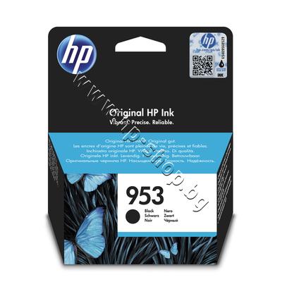 L0S58AE Мастило HP 953, Black