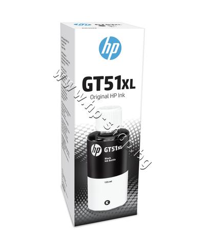 X4E40AE Мастило HP GT51XL, Black