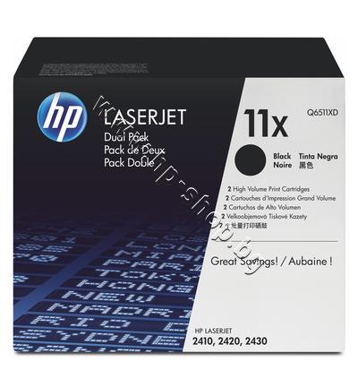 Q6511XD Тонер HP 11X за 2410/2420/2430 2-pack (2x12K)