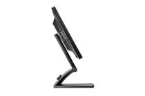 LCD монитори » Монитор HP EliteDisplay E221c