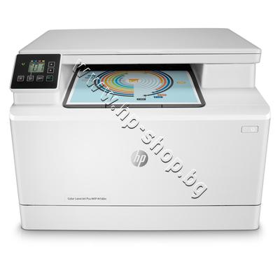 T6B70A Принтер HP Color LaserJet Pro M180n mfp