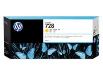 Мастила и глави за широкоформатни принтери » Мастило HP 728, Yellow (300 ml)