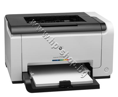 CF346A Принтер HP Color LaserJet Pro CP1025