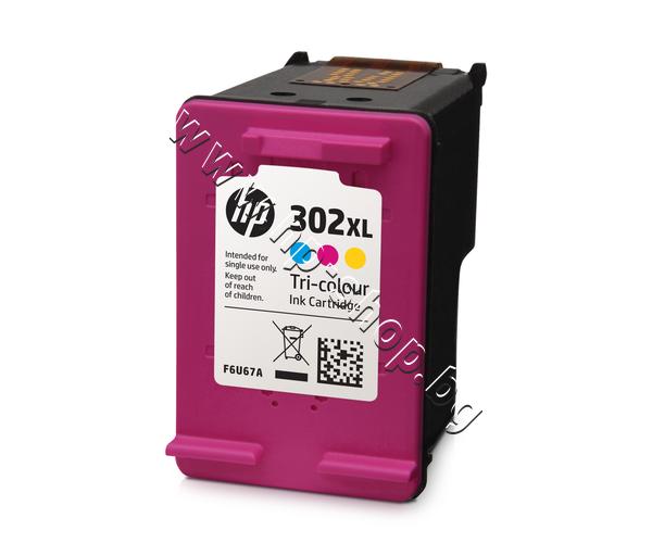 Изображения и снимки за Касета HP 302XL, Tri-color F6U67AE ...