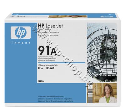 92291A Тонер HP 91A за IIISi/4Si (10.2K)