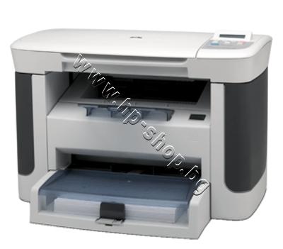 CB537A Принтер HP LaserJet M1120 mfp