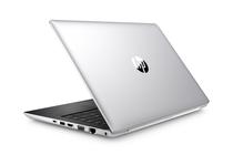 Лаптопи и преносими компютри » Лаптоп HP ProBook 440 G5 2RS42EA