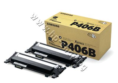 SU374A Тонер Samsung CLT-P406B за SL-C410/C460 2-pack, Black (2x1.5K)